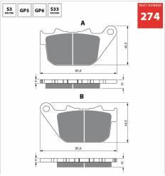 Тормозные колодки задние Harley Davidson Sportster GOLD FREN Sintered S3 274 / FA387